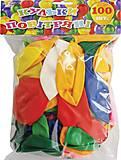 Набор разноцветных воздушных шаров, 100 штук, 701613, детский