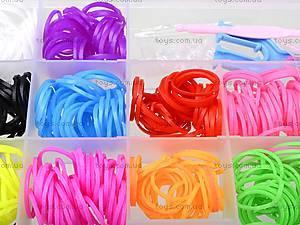 Набор резинок для плетения , D1-2098-23, купить