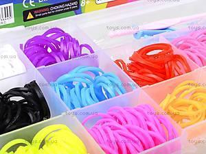 Набор резинок для плетения , D1-2098-23, цена