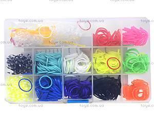 Набор резинок для плетения, 520 штук, 2537-200, игрушки