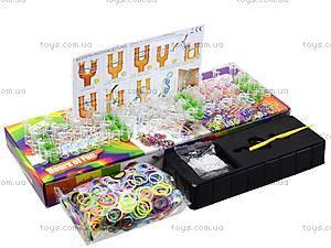 Набор резинок для плетения, 600 штук, HB011987PP-6, магазин игрушек