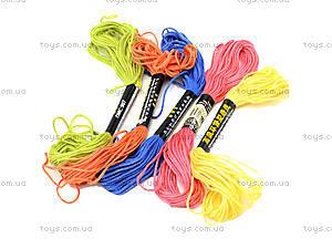 Набор резинок для плетения Fashion Braseletes, , купить