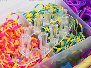 Набор резинок для плетения «Сундук», 2537-900, игрушки