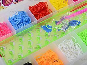 Набор резинок для плетения в кейсе, 2200 штук, DU1409-3, детские игрушки