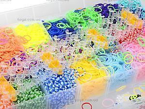 Набор резинок для плетения, в коробке, 2537-500, фото