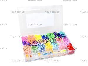 Набор резинок для плетения, в коробке, 2537-500, детские игрушки