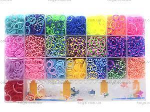 Набор резинок для плетения, в коробке, 2537-500, toys.com.ua