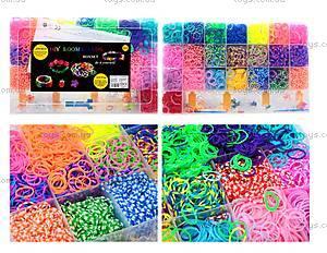 Набор резинок для плетения, в коробке, 2537-500