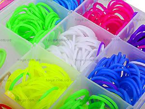 Набор резинок для плетения в чемодане, 003578, отзывы