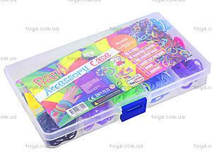 Набор резинок для плетения в чемодане, 003578, игрушки