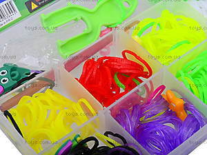 Набор резинок для плетения в чемодане, 003578, детские игрушки