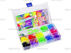 Набор резинок для плетения в чемодане, 003578, магазин игрушек