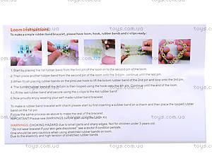 Набор резинок для плетения, 600 штук, HB011987PP-6, детские игрушки