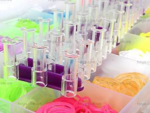 Набор резинок для плетения, в чемодане, S-J-B026, фото