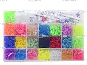 Набор резинок для плетения, в чемодане, S-J-B026, детские игрушки