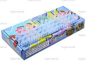 Набор резинок для плетения Rainbow Loom, 21014, купить