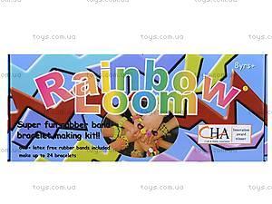 Набор резинок для плетения Rainbow Loom, 21014, отзывы