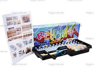 Набор резинок для плетения Rainbow Loom, 21014, игрушки