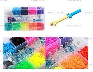 Набор резинок для плетения в коробке,