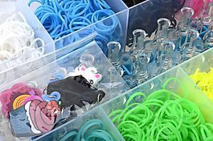 Набор резинок для плетения в коробке, , отзывы