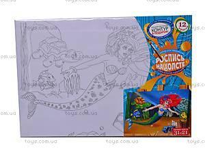 Набор для рисования «Роспись на холсте», , детские игрушки