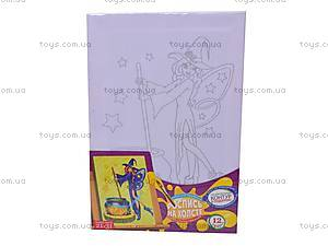 Набор для рисования «Роспись на холсте», , toys.com.ua