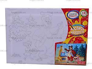 Набор для рисования «Роспись на холсте», , toys