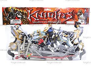 Детский игровой набор «Рыцари», 978-16, отзывы