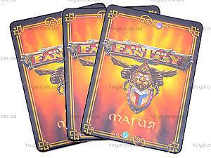 Набор рыцарей «Властелины степей», 341, цена