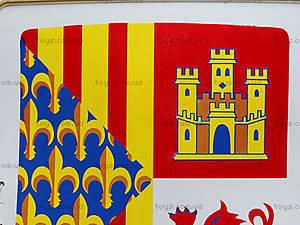 Игровой набор «Рыцари Тамплиеры», EL12466R, цена