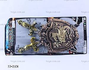 Набор рыцарский, 2905