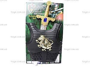 Набор рыцаря с мечом, 912-2