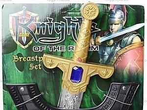 Набор рыцаря с мечом, 912-2, фото