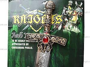 Набор рыцаря со щитом, 913-1, фото
