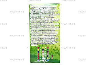 Рисование по дереву «Комод винтаж», 94220, магазин игрушек