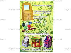 Рисование по дереву «Комод винтаж», 94220, toys.com.ua