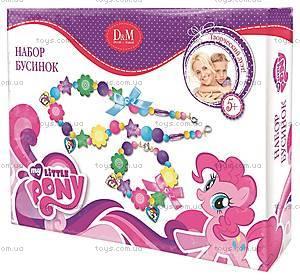 Набор для создания аксеcсуаров My Little Pony «Яркая радуга», 55196
