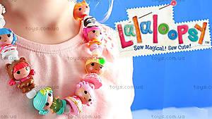 Набор с куклами Крошки Lalaloopsy «Фантазия», 536635, купить