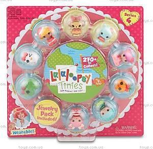 Набор с куклами Крошки Lalaloopsy «Холидей», 536642
