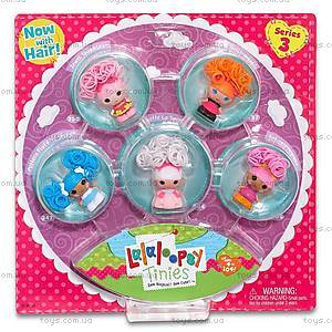 Набор с куклами-крошками Lalaloopsy Лучшие подружки из серии «Кудряшки-симпатяшки», 534297, купить