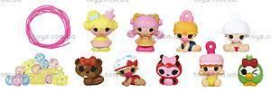 Набор с куклами Крошки Lalaloopsy «Маленькие друзья», 534259, купить