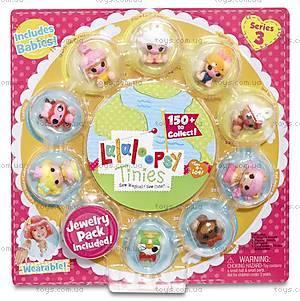 Набор с куклами Крошки Lalaloopsy «Маленькие друзья», 534259, фото