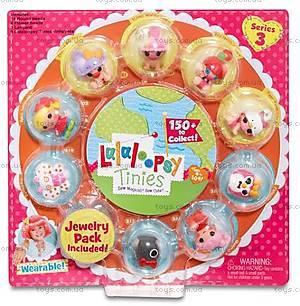 Набор с куклами Крошки Lalaloopsy «Малыши», 534266