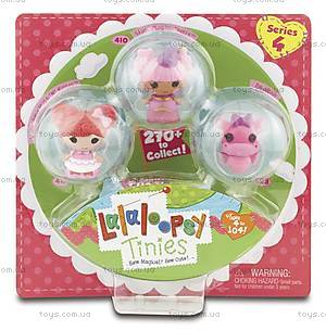 Набор с куклами Крошки Lalaloopsy «Модняшки», 539827