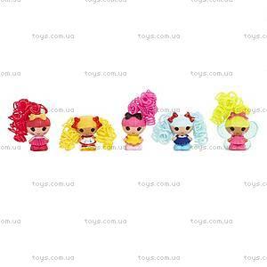 Набор с куклами-крошками Lalaloopsy Веселые подружки из серии «Кудряшки-симпатяшки», 534280