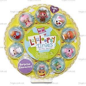 Набор кукол Крошки Lalaloopsy «Солнечный денек», 530435