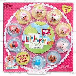 Набор с куклами Крошки Lalaloopsy «В гостях у сказки», 534273