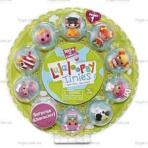 Набор кукол Крошки Lalaloopsy «Веселые затейки», 530428