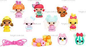 Набор с куклами Крошки Lalaloopsy «Фантазия», 536635, отзывы
