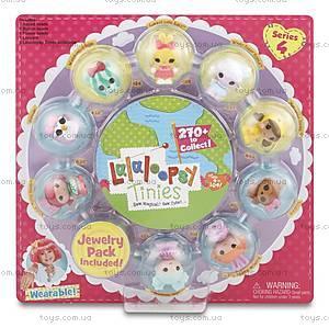 Набор с куклами Крошки Lalaloopsy «Фантазия», 536635, цена